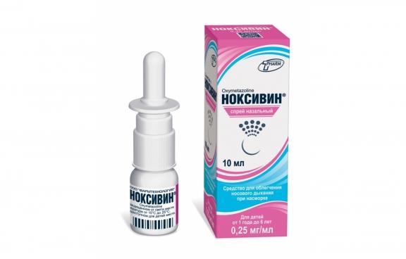 Ноксивин (спрей)