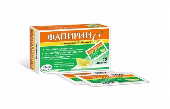 Фапирин С®