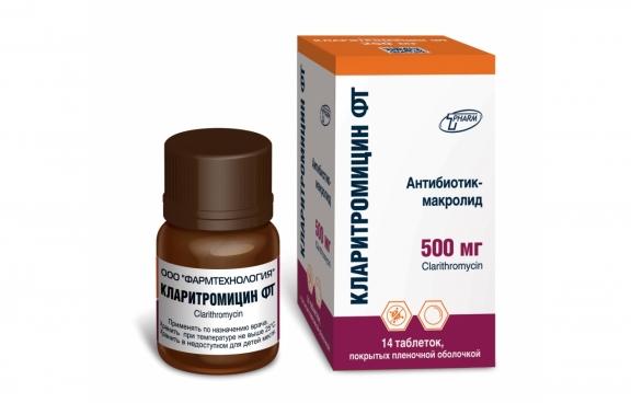 Кларитромицин-ФТ