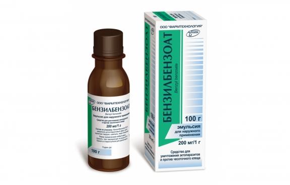 Бензилбензоат эмульсия