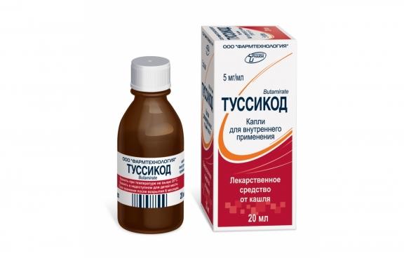Туссикод® (капли)