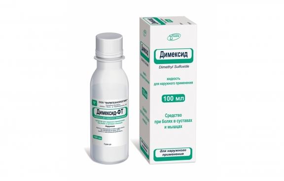 Димексид (жидкость)